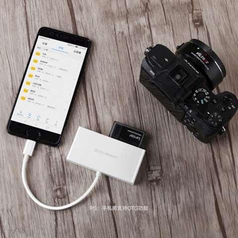 ბარათის წამკითხველი UGREEN CM102 (40745) 4-In-1USB-C Card Reader TF/SD 4.0