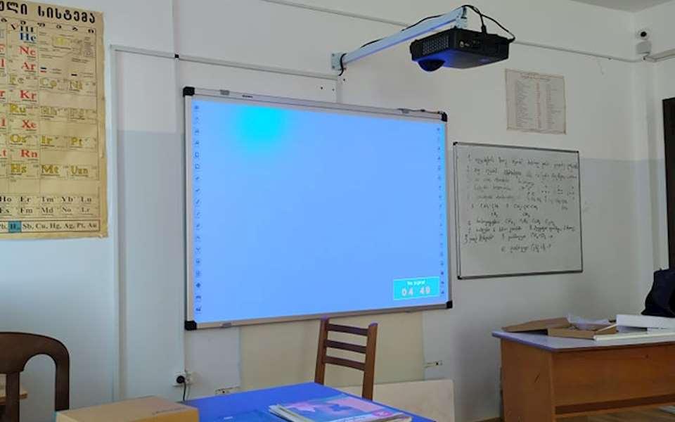 """ქართულ-ავსტრიული სკოლა """"ფესვები"""""""