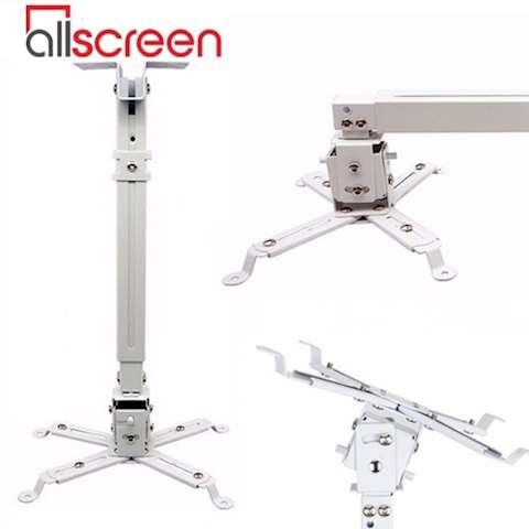 პროექტორის საკიდი ALLSCREEN PROJECTOR CELLING MOUNT CPMS-70120 From 70cm to 120cm