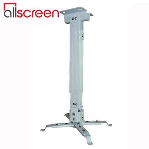 პროექტორის საკიდი ALLSCREEN PROJECTOR CELLING MOUNT CPMS-4365 From 43cm to 65cm